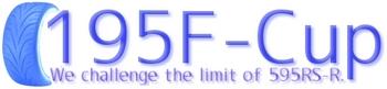 logo_195F-Cup_1st.jpg